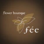flower boutique fee